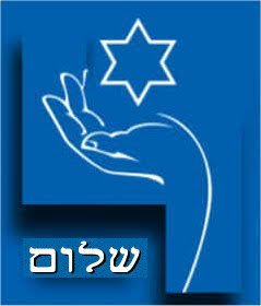 Congregation B'nai Israel Vallejo